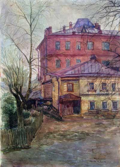 Николай Сукоян. Дворик на Соколе. Акварель. 1946