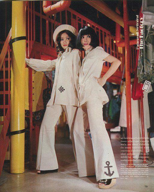 1968: Swinging Siam