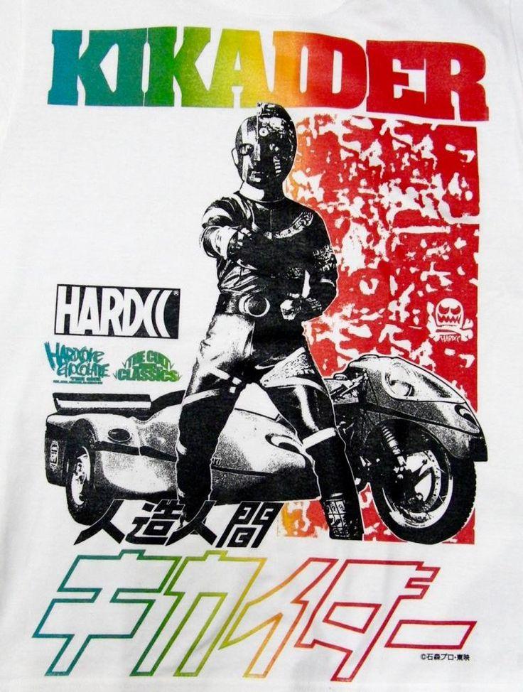 人造人間キカイダー(KIKAIDER) - ホラーにプロレス!カンフーにカルト映画!Tシャツ界の悪童 ハードコアチョコレート