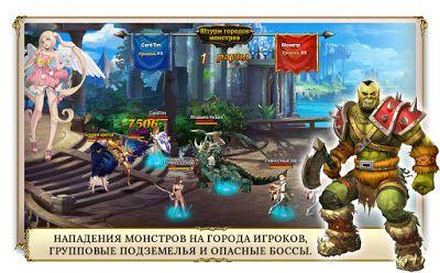 Меч Ангелов - бесплатно - онлайн игры