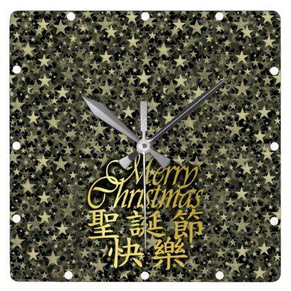 #Kanji and English Square Wall Clock - #Xmas #ChristmasEve Christmas Eve #Christmas #merry #xmas #family #holy #kids #gifts #holidays #Santa