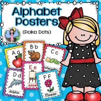These colorful and bright 8.5 x 11 alphabet posters (with a polka dot theme) will provide your students with basic alphabet skills throughout the school year. Each letter of the alphabet has a choice of 2 different picture cards with the exception of the vowels.