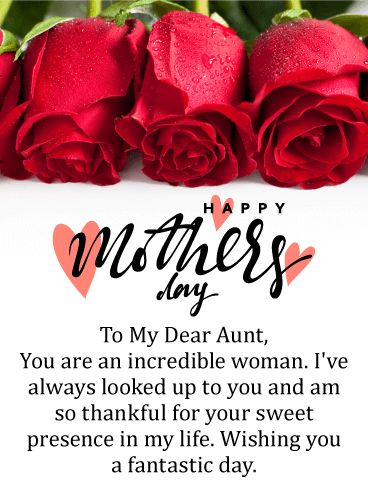 To an Incredible Aunt - Happy Mother's Day Card: Stunning roses for a fantastic aunt on Mother's Day! This gorgeous Mother's Day card for an aunt is a lovely to celebrate this special day. If you are thankful for your aunts presence in your life, then wish her a fantastic Mother's Day and tell her! Her heart will glow with happiness to hear these sweet words. Aunts are one of life's most beautiful gifts. They teach us and help us grow into amazing women ourselves.