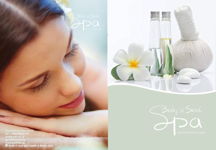 Wellness is a way of living. Take a moment to pamper yourself. #spa