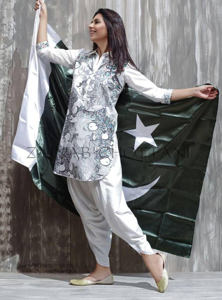 Azadi Dresses Collection 2016 by Zainab Chottani
