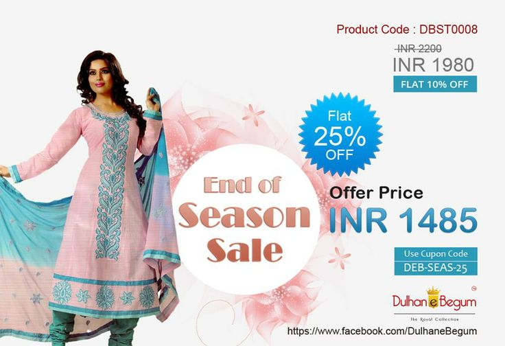 Matching Pink Cotton un-stitched suit with Long Panel of Embroidery and Embroidered Chiffon Dupatta.  http://goo.gl/nKAD0E Helpline : +91 9999 028502 / +91 9910 653101 Email : support@dulhan-e-begum.com