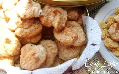Печенье с кукурузными хлопьями   Кулинарные рецепты от «Едим дома!»
