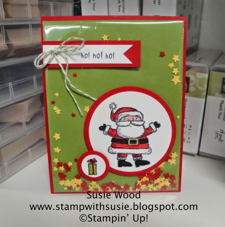 Stampin' Up!- A Holiday Catalog Sneak Peek- It is a shaker card that I made using 'Get Your Santa On', along with the new Confetti Star Punch!!!  I love it!