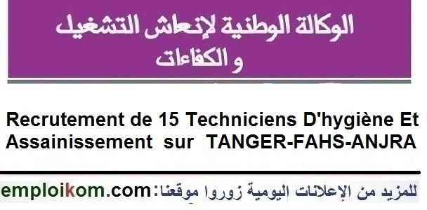Pin On Emploi Maroc