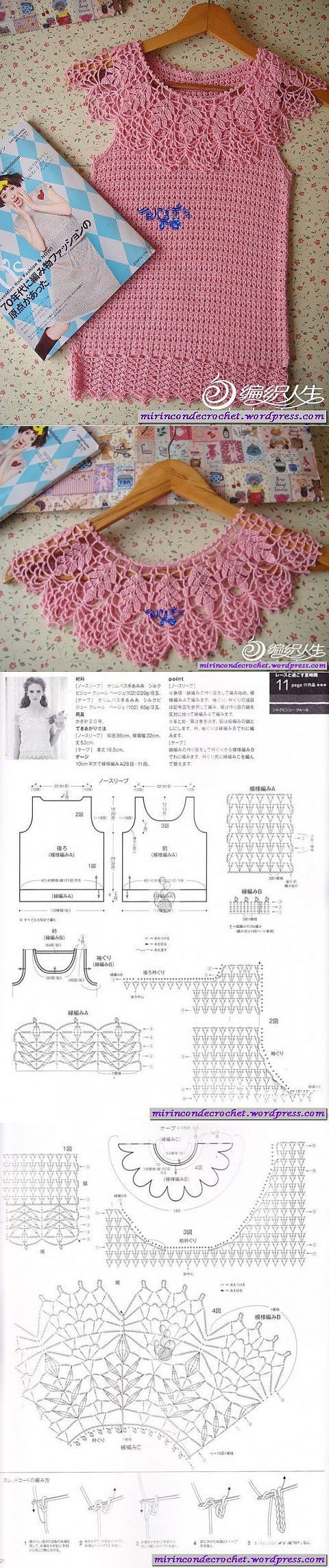 Una remera diferente… | Mi Rincon de Crochet | туники , кофточки | Постила