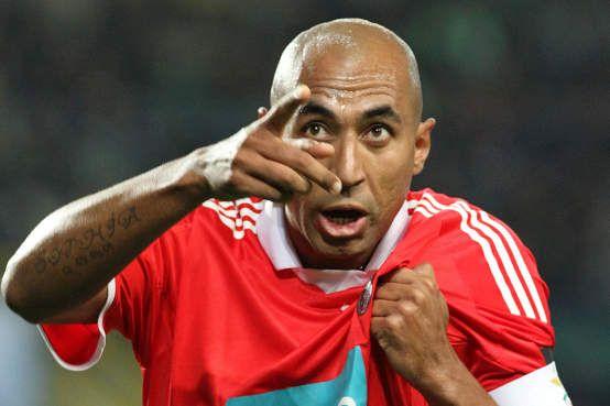 Tudo por ti Benfica!: Força Capitão...