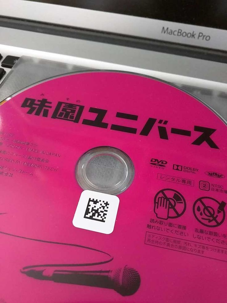 映画「味園ユニバース」|高橋典幸ブログ