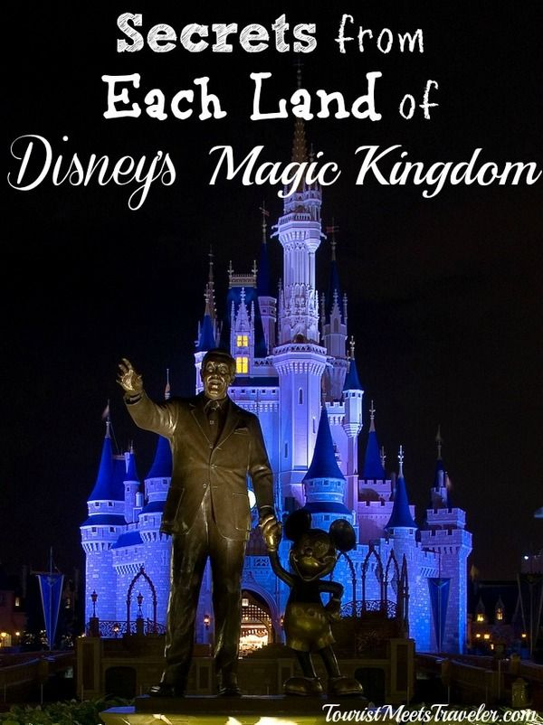 Secrets from Each Land of Disney's Magic