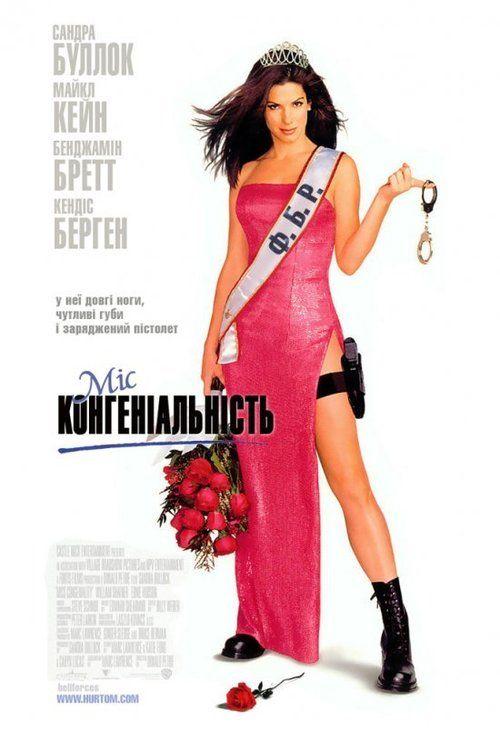 Watch Miss Congeniality Full-Movie