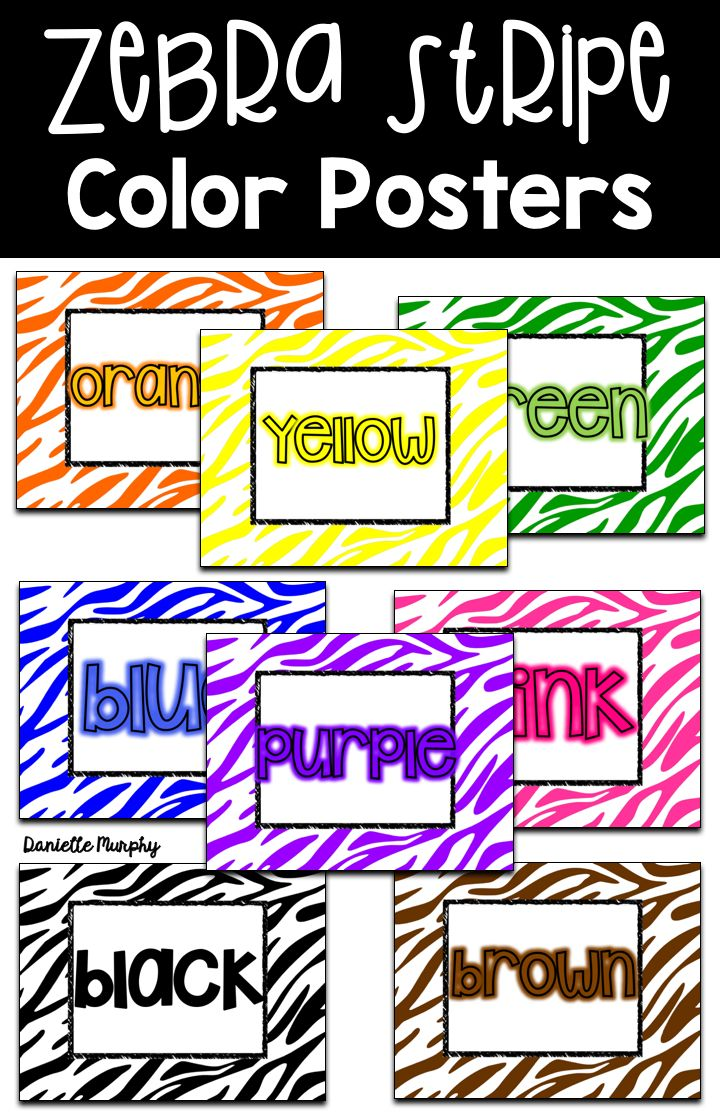 Get your classroom ready for back to school with these zebra stripe color posters!  Perfect for any elementary or animal/jungle theme classroom!