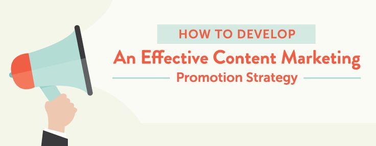 You can't rely on great content alone to reach your goals. You need to share your content with a content marketing promotion strategy.