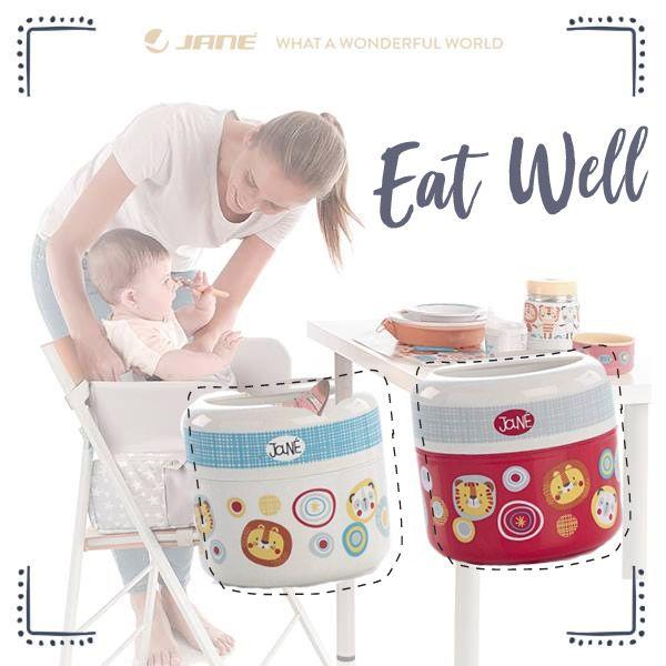Jane Δοχείο Αποθήκευσης Φαγητού Κόκκινο #babyfood #baby #BabyCare #Jane