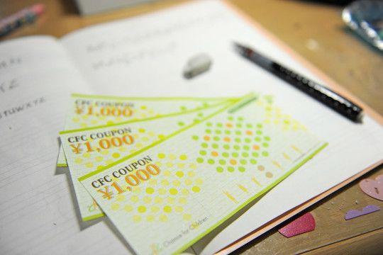 貧困家庭の子どもに、塾や習い事で使えるクーポン券を提供。「チャンス・フォー・チルドレン」今井悠介さんに聞く、子どもの未来に僕らができること   greenz.jp   ほしい未来は、つくろう。