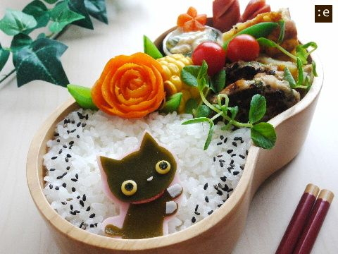 Kitty Cat Bento with carrot rose.