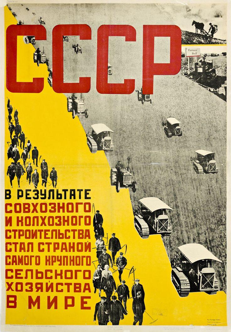 1928–1932 | Propaganda