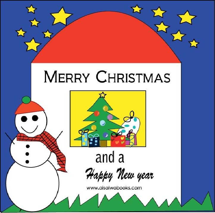 Christmas Greeting card .