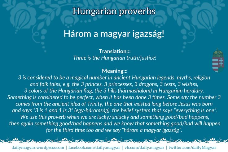 Hungarian proverbs #43  Három a magyar igazság! - Translation and Meaning::: https://dailymagyar.wordpress.com/2015/09/10/hungarian-proverbs-43/ #Hungarian #proverb #magyar