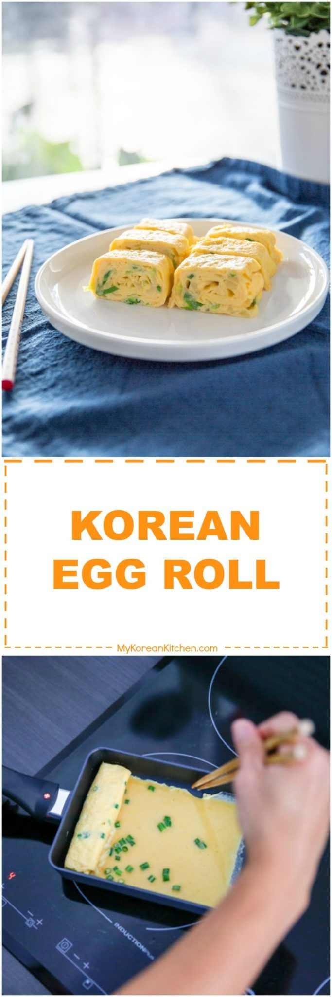 How to make Korean egg roll. It's a popular Korean side dish. Perfect addition to asian themed lunch box! | MyKoreanKitchen.com via @mykoreankitchen