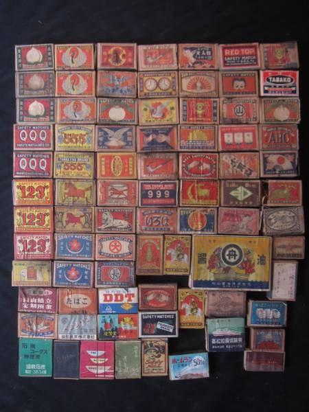戦前?戦後?古い木箱 マッチ ケース 大量 まとめて!_画像1