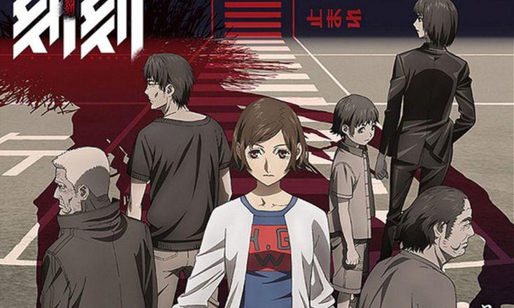 Disponible el primer episodio de kokkoku en amazon prime