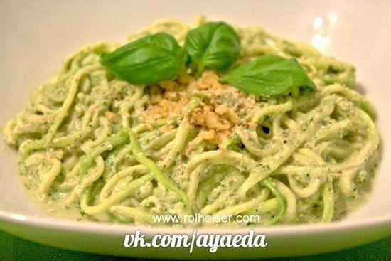 Сыроедческие Спагетти + Песто из Базилика и Брокколи