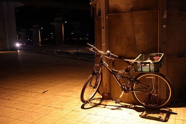 night under Banpo bridge Seoul