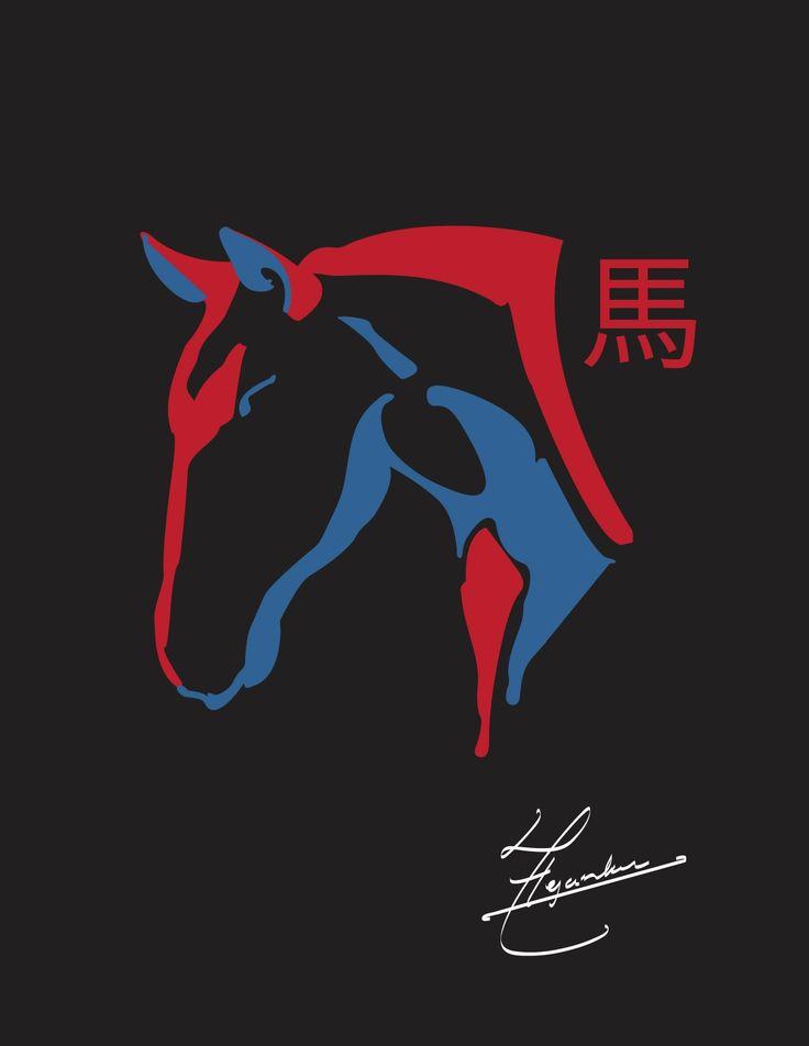silueta caballo by Alejandra -  florts.