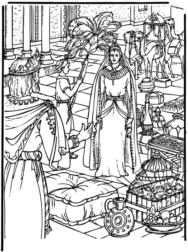 The Lord Appeared To Solomon In A Dream Coloring Page