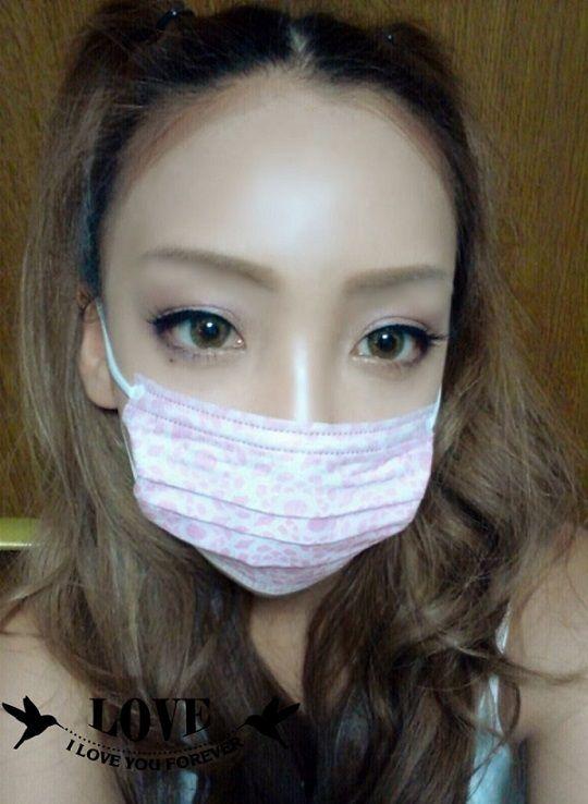 Makeup Monomane ざわちんオフィシャルブログ Powered by Ameba
