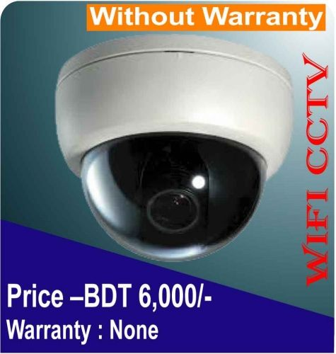 Wi-fi CCTV Camera price ৳6000 in BD