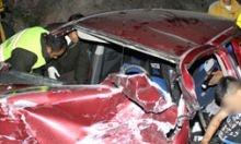 La víctima se movilizaba hacia Tulcán, cuando la muerte le sorprendió. Se trasladaba a bordo de un vehículo de placas ICB-696. El automotor se impactó con un automotor de placas CBM-830, conducido por Oswaldo del Castillo. El hoy occiso, Washington Miguel Pozo Castillo salió franco a las 20:00 del viernes, de la Escuela Superior de Policía en Quito. Ver más en: http://www.elpopular.com.ec/46352-cadete-muere-en-accidente.html