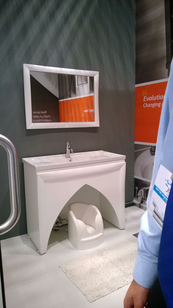 #Wudu Foot Washer and Cabinet at The Big 5 event #Dubai