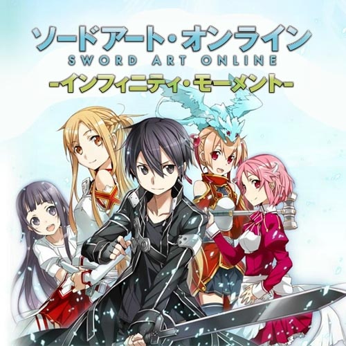 Sword Art Online Infinity Moment Original Soundtrack