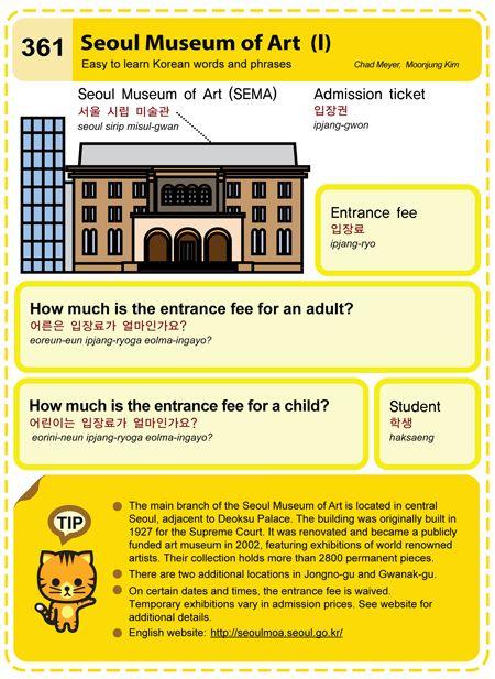 361 Seoul Museum of Art 1 Learn Korean Hangul