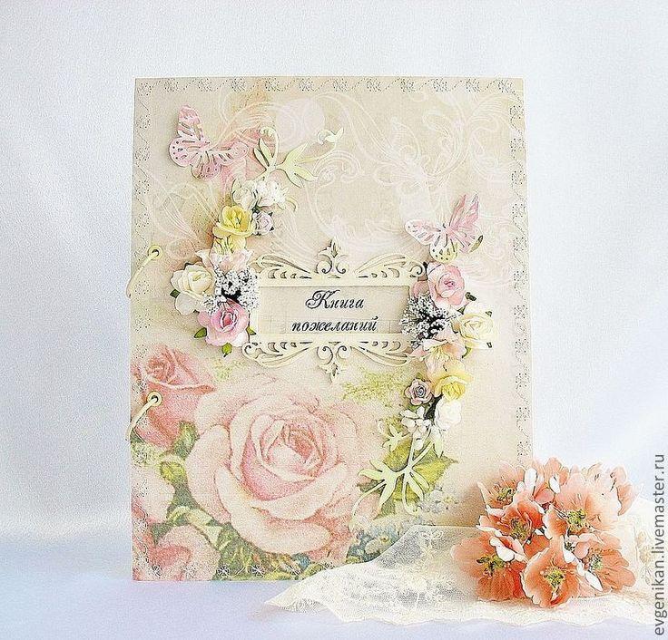 """Купить Книга пожеланий """"Цветочная симфония"""" - книга пожеланий, гостевая книга, свадебная книга пожеланий"""