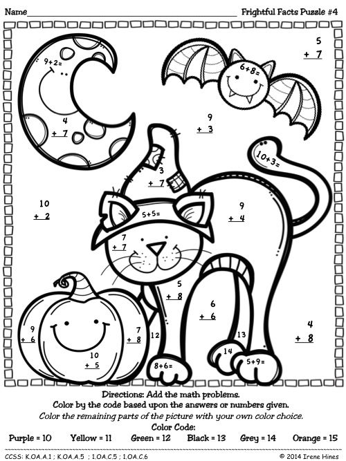 Frightful Facts: Basic Addition Halloween Color By The Code Math Puzzles  ~This Unit Is Aligned To The CCSS. Each Page Has The Specific CCSS Listed.~  This set includes 6 Halloween themed math puzzles to practice math skills. Perfect for Kindergarten and First Grade Math.  Skills Covered:  ~ Number Recognition ~ Basic Addition Facts - Sums of 15 and below $