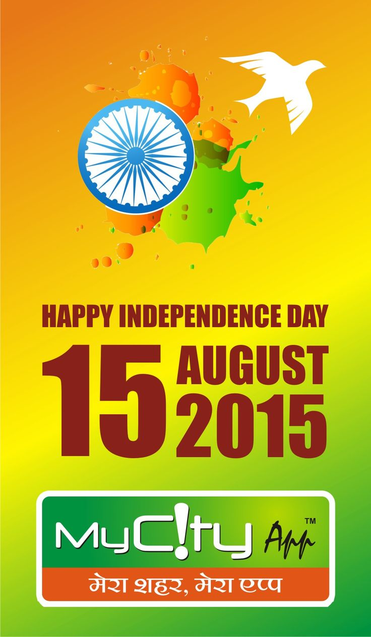 Happy Independence Day !! As Celebrating the Day , Remember That No Nation Is Perfect , It Needs To Be Made Perfect.. Feel the pride of being the part of such a Glorious Nation. Let's Honor the patriotism of people, who lost their lives to free India. MyCityApp wishing you all, very warm patriotic wishes to make this day truly memorable.