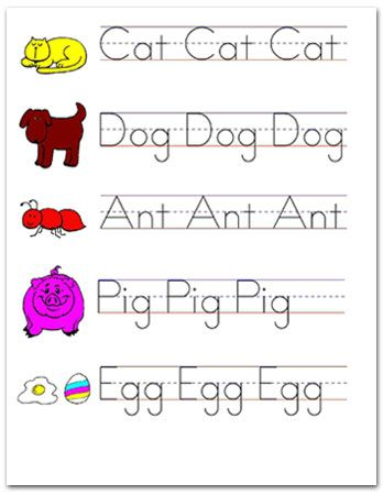 49 best images about homeschool on pinterest handwriting worksheets free printables and lego. Black Bedroom Furniture Sets. Home Design Ideas