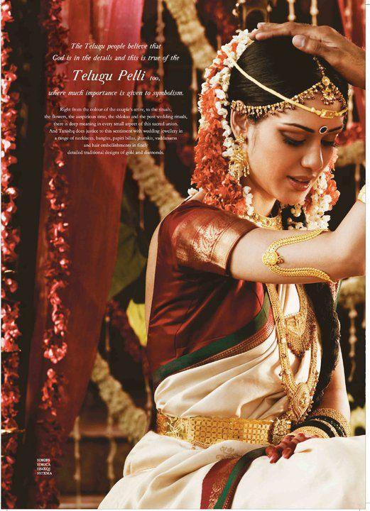 South indian bride, cream and red saree, South Indian Kanjeevaram Silk Saree & Bridal Jewelry  #indianwedding, #southasianwedding, #shaadibazaar