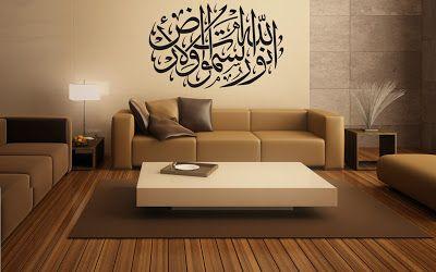 home decor sites arabic calligraphy