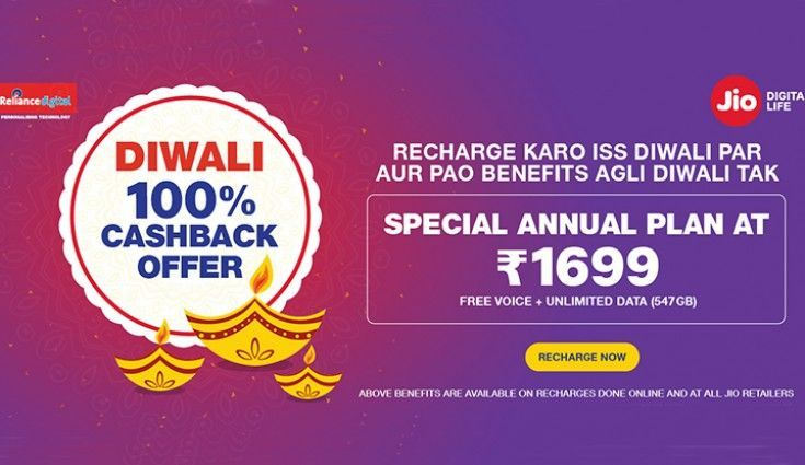 """""""The Rs 1,699 Jio recharge offers 1.5GB data per day and"""