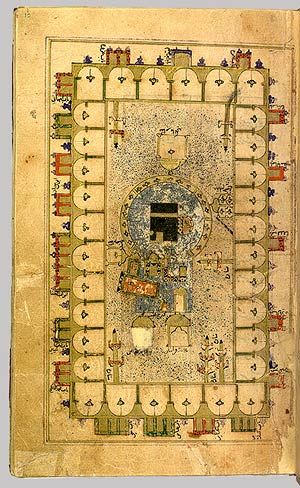 "Leaf from Futuh al-Haramain (Description of the Two Holy Cities of Mecca and Medina), mid-16th century; Ottoman Probably Turkey Ink, colors, and gold on paper. The Metropolitan Museum of Art. The Age of Süleyman ""the Magnificent"" (r. 1520–1566)"