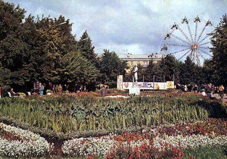 Советские фотографии города Тюмень СССР.Горсад.