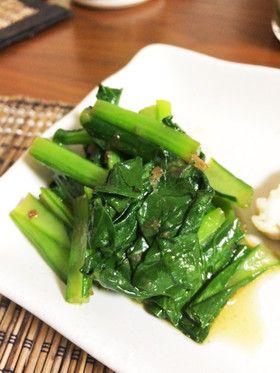 レンジで簡単!小松菜の中華風お浸し