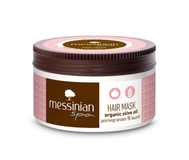 Hair mask pomegranate & laurel
